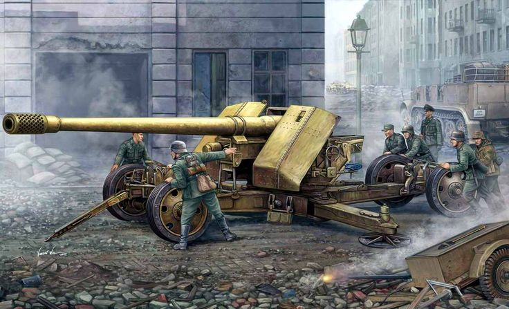 Pak 44