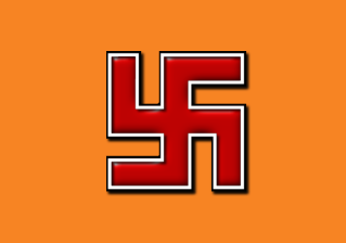 Liebenfels Swastika Flag