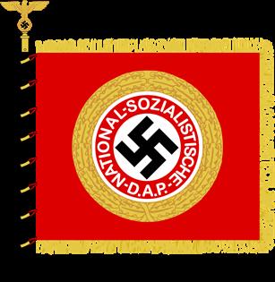 NSDAP штандарт 30